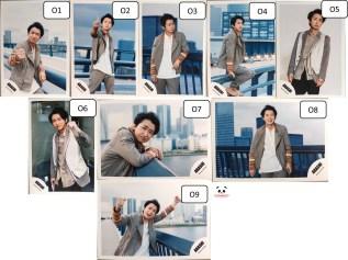 """ARASHI """"Power of The Paradise"""" – Ohno Satoshi"""