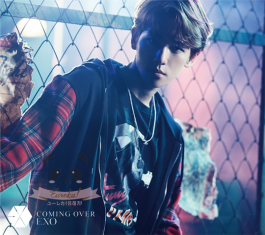 EXO - Coming Over (CD-Only Member Ver.) Baekhyun