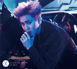 EXO - Coming Over (CD-Only Member Ver.) Suho