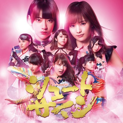 CD+DVD Limited Type B
