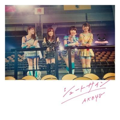 CD+DVD Regular Type B