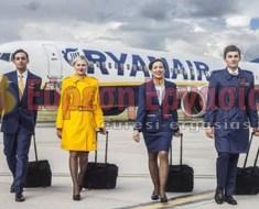 Η Ryanair αναζητά προσωπικό χωρίς εμπειρία σε Αθήνα και Θεσσαλονίκη.