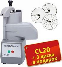 Овощерезка CL 20