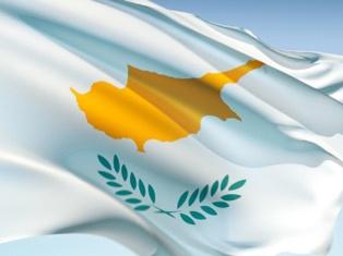 Кипр встал в очередь за финансовой помощью от ЕС