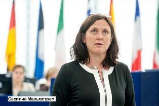 Европарламент выступает в защиту свободы передвижения