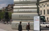 Изучение культурной дипломатии в Берлине
