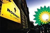 Европейская Комиссия одобрила слияние «Роснефти» и ТНК-ВР