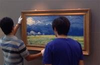 Музей Ван Гога в Амстердаме создает инновационные репродукции полотен художника