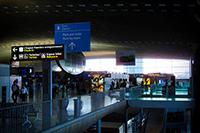 Европейский инвестиционный банк поддержит проект модернизации аэропорта Загреба в Хорватии