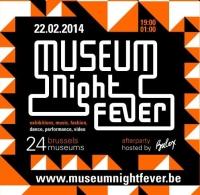 Ночь музеев по-бельгийски собрала 15 тысяч посетителей