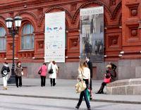 Уроки французской истории – Наполеон снова в Москве!