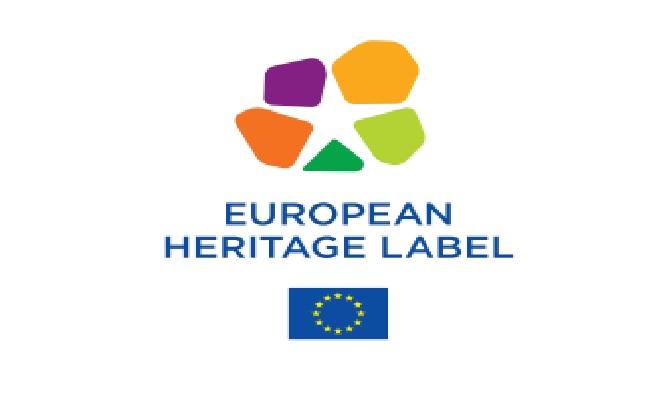 Проект «Европейское наследие»