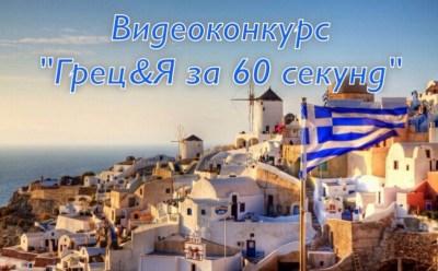 greece_konkurs