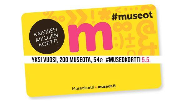Финская музейная карта стала весьма успешным проектом