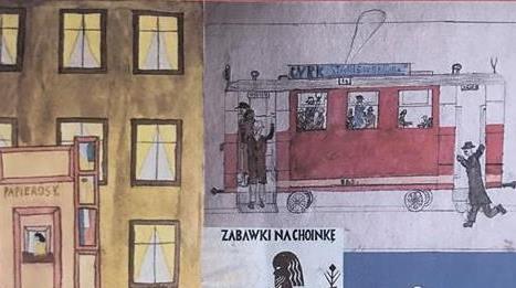 Выставка «Польша в рисунках детей Варшавы 1930-х годов»