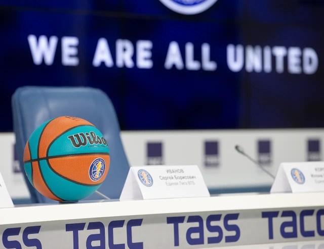 VTB League, Khimki escluso e nuova Supercoppa