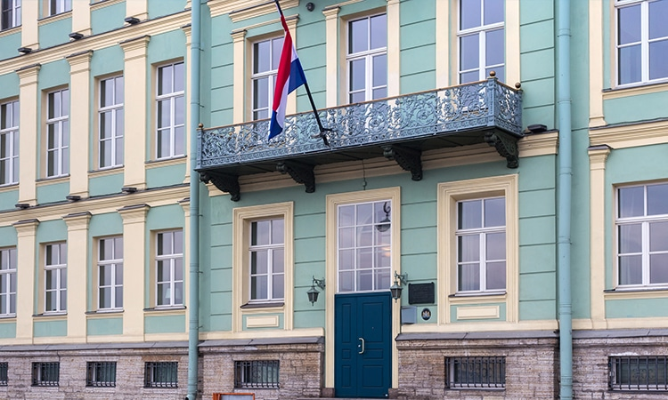 Consulado da Holanda prédio