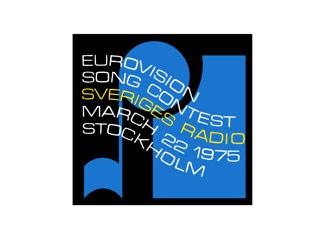 Logo ESC 1975