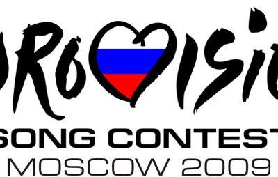 Logo ESC 2009