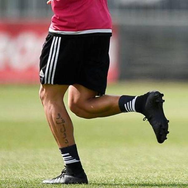 Paulo Dybala's Tattoo