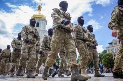 Azov Battalion in Kyiv