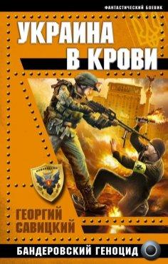 Gleb Bobrov