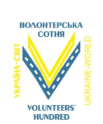 volunteerhundered