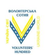 volunteerhundered