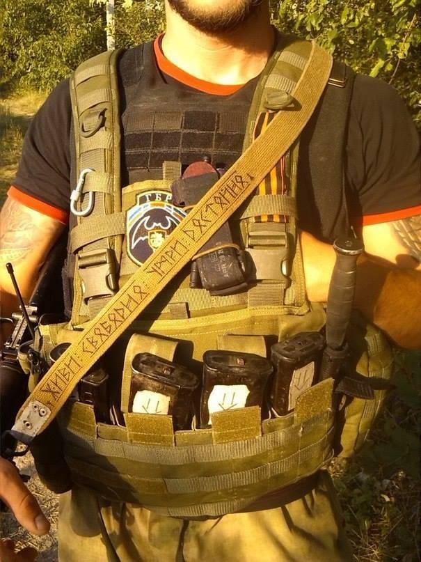 "Runic writing and Spetsnaz (""Rapid Response Unit"") insignia"