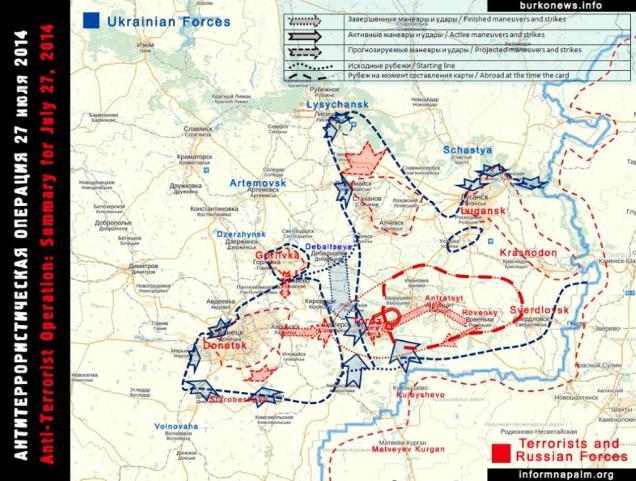 Die Situation in den östlichen Regionen der Ukraine 27.Juli 2014