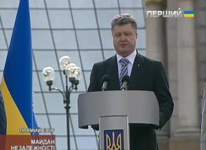 Petro Poroshenko announced he would raise military spending