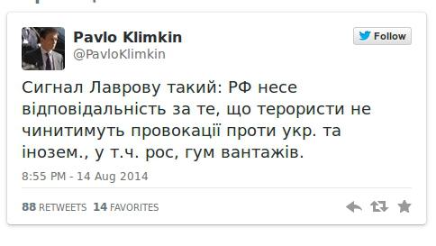 Screenshot of Klimkin's Twitter.