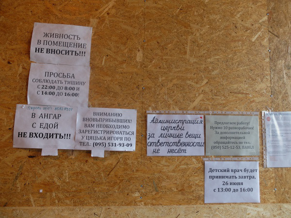 What Ukrainian Refugees Talk About – The Story of One Camp