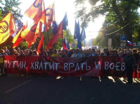 "Moscow: ""Putin, enough lying and making war"""