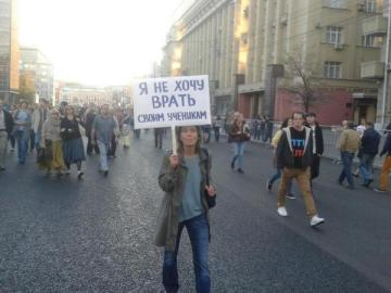 """St.Petersburg teachers: """"I don't want to lie to my students"""" @ProtestSPb"""