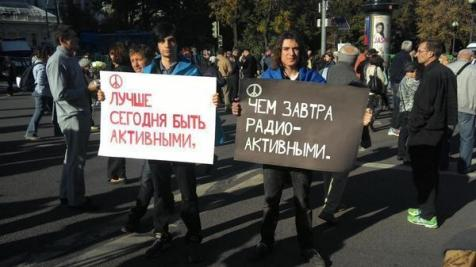 """St.Petersburg: """"Better be active today than radioactive tomorrow"""" -hints at #Lavrov's threats @ProtestSPb"""