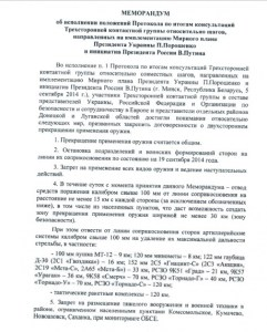 Dokument von osce.org