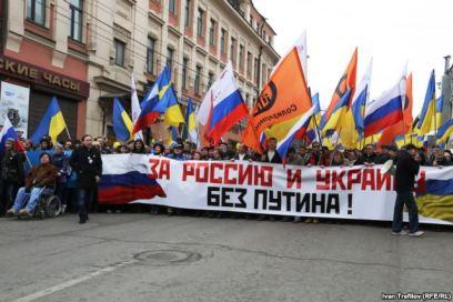 rossija-za-ukrainu