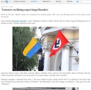 ukraine-nazi-flag-movie-scene