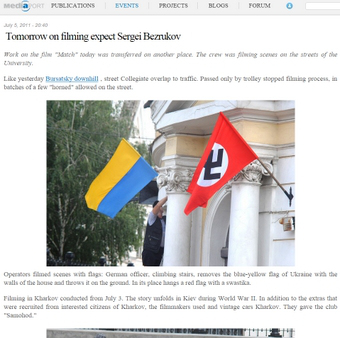 ukraine-nazi-flag-movie-scene