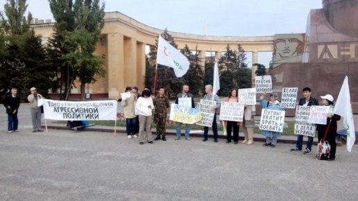"""Volgograd: """"We demand to stop aggressive politics"""""""