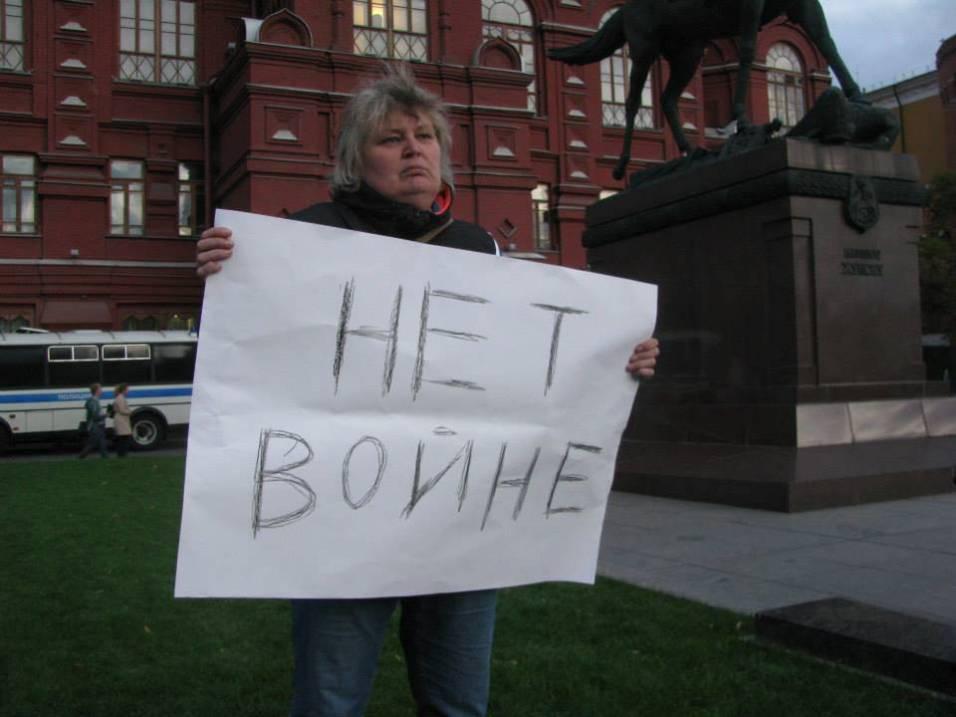 Alla Frolowa (Foto: Ludmila Sizova, Facebook)