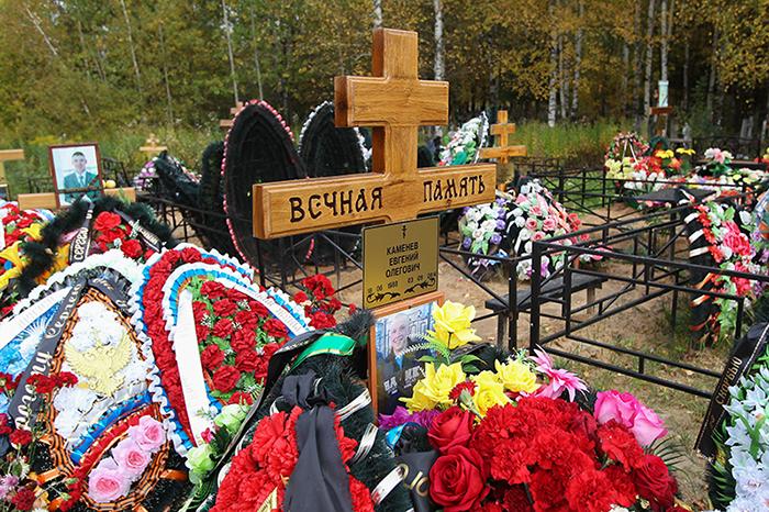 Grab Ewgenij Kamenew - Foto Jekaterina Kusmina, RBK