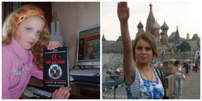 """Eine schwere Kindheit hatten die Schwestern Zelinskij. Links Julias Schwester Maria mit dem Buch """"Die SS – die Welt für die Arier"""", rechts Julia."""
