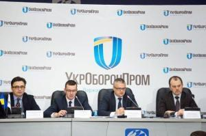 UkrOboronProm announced a new contract for $1.5 billion