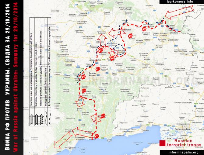 InformNapalm ATO map