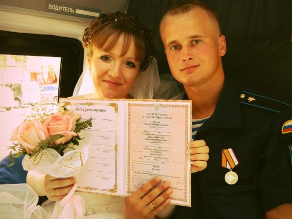 Nikolai mit seiner Frau. Foto von einer Seite im sozialen Netzwerk Vkontakte