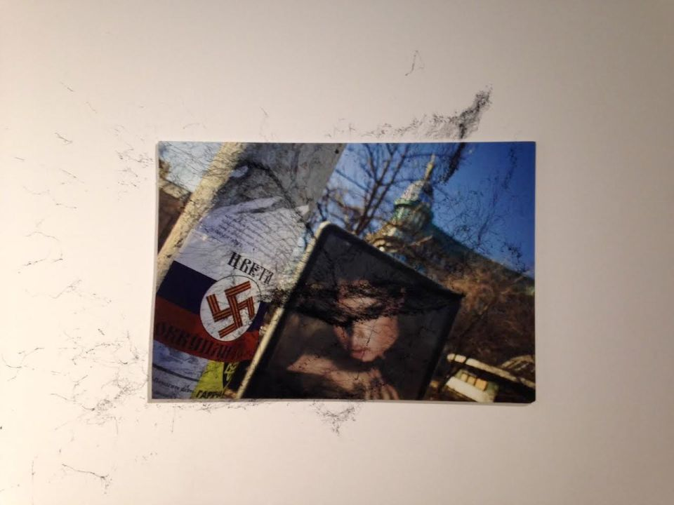 Anti-Russia photo vandalized in the gallery