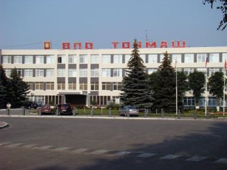 """""""Tochmash"""" (Donetsk, owners – Volodymur Yevtushenkov and Oleh Bakhmatiuk, who are affiliated to Russian conglomerate company """"Systema"""" and VAB bank) specializes in producing and repair of coal and mining equipment. The plant was bombed by terrorists."""