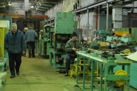 Luhansk ammunition plant , owned by MP Davyd Zhvania, produces firearms and cartridges. The plant was captured by terrorists and manufactured goods for their needs.